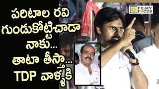 Pawan Kalyan about Paritala Ravi Tonsure his Head Controversy    TDP party, Balakrishna