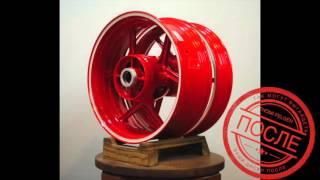 Порошковая покраска мотодисков Honda в 2 цвета(http://thomifelgen.ru/fotogalereja/powder_coating_in_2_or_more_colors/powder-coating-of-metodisko-honda-in-2-colors/ Красный диск + белый кант, как ..., 2016-03-21T14:05:34.000Z)