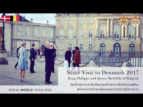 BELGIUM 2017 :: State Visit to Denmark 2017 - เสด็จฯเยือนเดนมาร์ก 2560