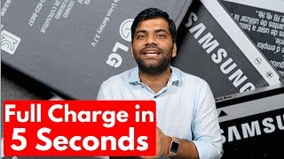 Charge your Phone in 5 Seconds   Graphene Supercapacitor