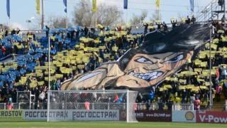 Перфоменс Ростов - Спартак - 3:0 Предматчевое шоу Спасибо, мужики!