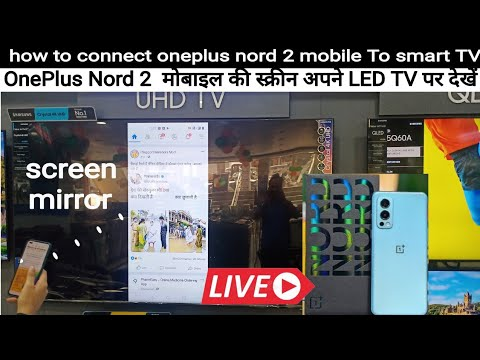 How to connect oneplus NORD 2 mobile to smart TV