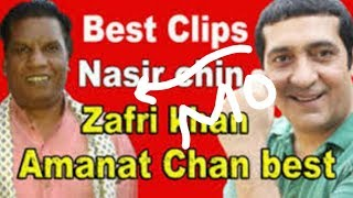 zafri khan Amanat Chan funny comedy Clips of pakistani stage drama