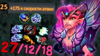 Проверяю ФАСТ АГАНИМ на Dark Willow 7.22 | Dark Willow Aghanim Scepter 7.22 Дота 2