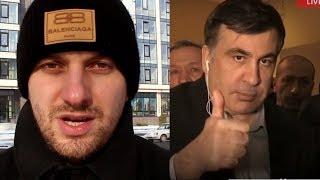 Как Саакашвили в Днепре искал 300 спартанцев 18.01.2018 Новости Украины Сегодня