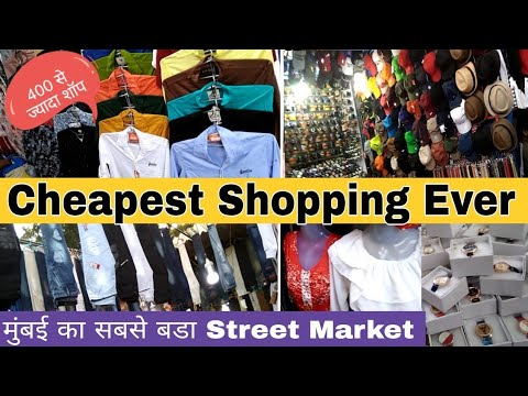 Fashion Street Mumbai | Street Fashion | festival shopping | cheapest clothes market mumbai