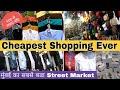 Fashion Street Mumbai | Street Fashion | festival shopping | cheapest clothes market mumbai