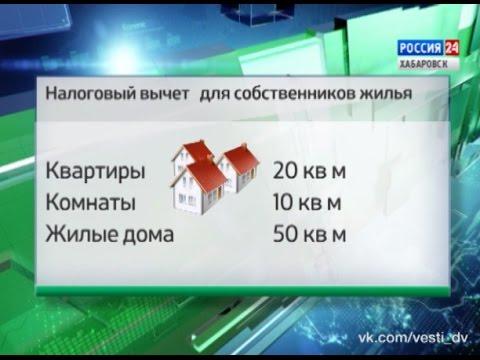 Банк Уссури -