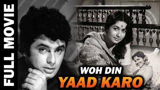 WOH DIN YAAD KARO - Sanjay Khan, Nanda