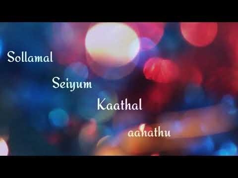 Ragasiyamanathu Kadhal   WhatsApp Status   Love Song   Kodambakkam   Harrish Ragavendra