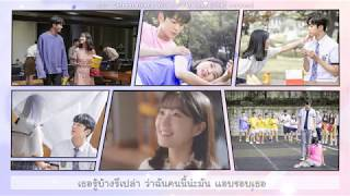 [Thai ver.] OST. Extraordinary You - First love _ cover by Nok