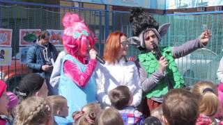 Праздник в честь Дня Рождения детского центра