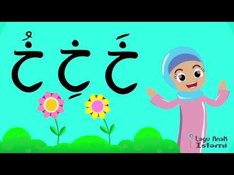 Lagu Anak Islami - Alif Ba Ta Dengan Harakat
