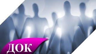 НЛО и неразгаданная тайна людей в чёрном. Документальный фильм