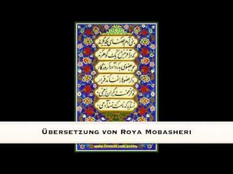 Saadi Uno Gedicht übersetzung Von Roya Mobasheri 2011