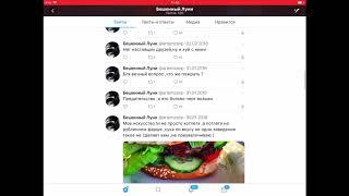 Как я набрал 10000 подписчиков в твиттере ( twitter ) как раскрутить twitter