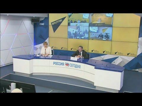 Видеомост Москва-Минск-Ереван-Кишинев-Таллинн