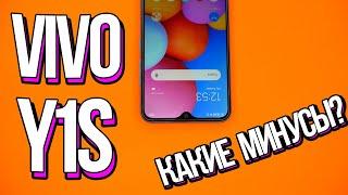 Обзор vivo Y1s – ультраБЮДЖЕТНЫЙ смартфон