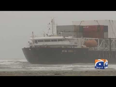 Cargo ship gets stuck near Sea View after engine failure