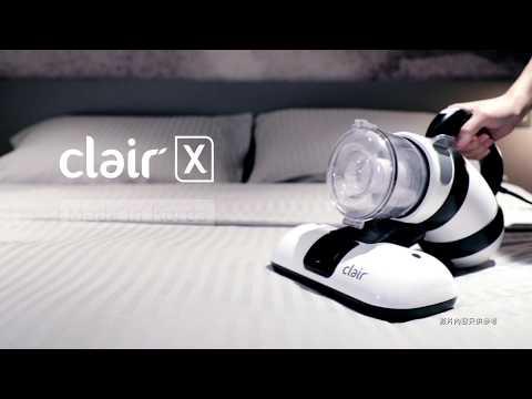 韓國 clair X 旋風除蟎吸塵機