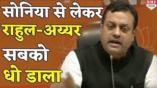 Modi को नीच कहने वाले Mani Shankar Aiyar का Congress से निलंबन रद्द, BJP ने लगाई Class