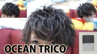 OCEANスタッフがOCEAN TRICOのレビュー&セット! 【OVER DRIVE編】