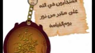 أنشودة إسلامية بإيقاع أغنية سنوات الضياع YouTube