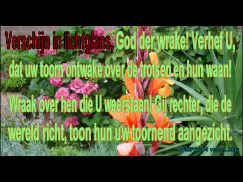 Psalm 94 vers 1 Ritmisch Karaoke Lyrics ..wmv