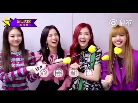 [July 19, 2018] BLACKPINK Interview with QQ Music China
