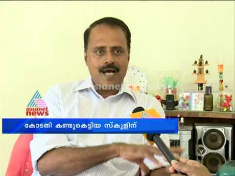 Court  sequester school gets more plus two seat : Chuttuvattom News