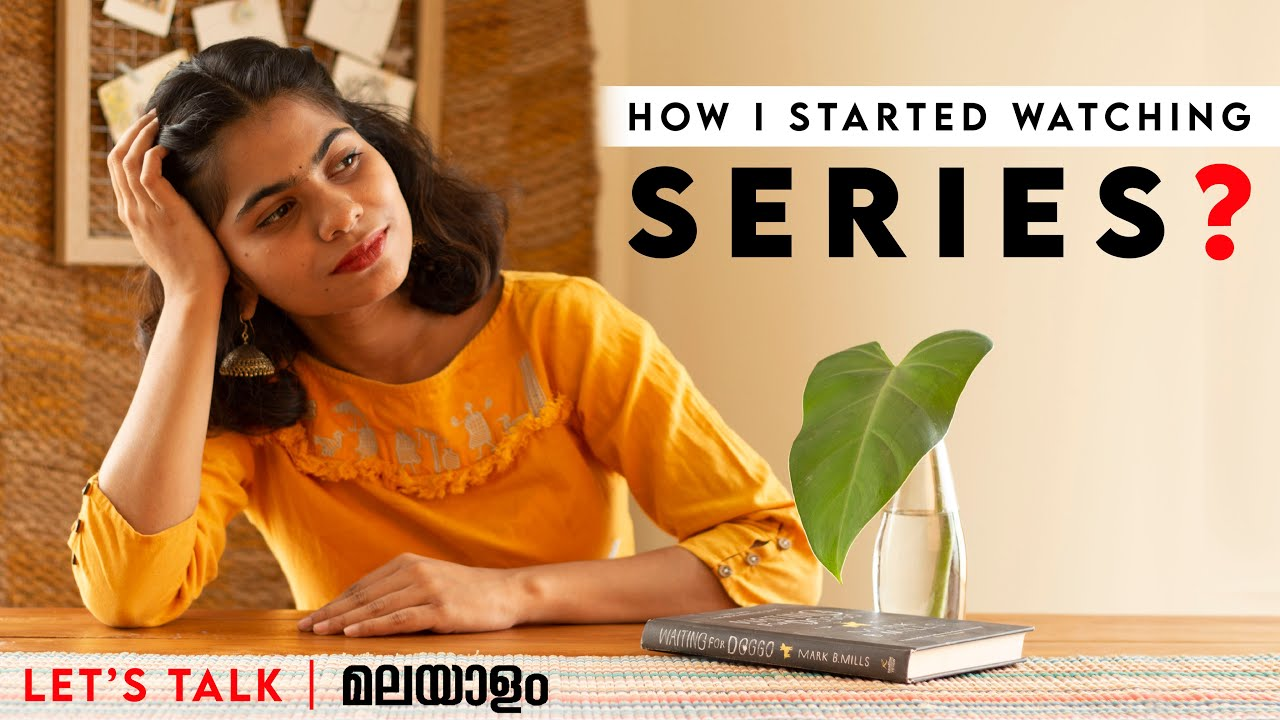 How I started watching Series | Netflix | Amazon Prime Video| Hotstar | Web Series