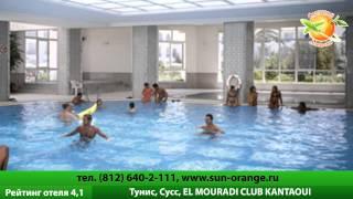 Отель El Mouradi Club Kantaoui в Тунисе. Отзывы фото.