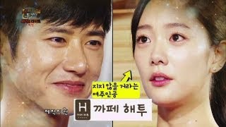 Happy Together - Rivalry Special w/ Clara, Oh Jonghyuk, Lee Jeong & more! (2013.09.25)