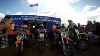 Мотоспорт в Крыму