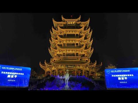 Wuhan lights up in EU blue to honor EU China Tourism Year
