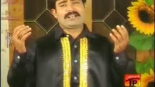 O Bewafa O Bewafa - Amjad Nawaz Karlo - Super Hit Old Saraiki Song
