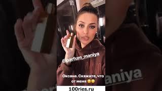 Виктория Боня Инстаграм Сторис 26 марта 2019
