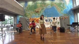 岩崎愛 - 最大級のラブソング