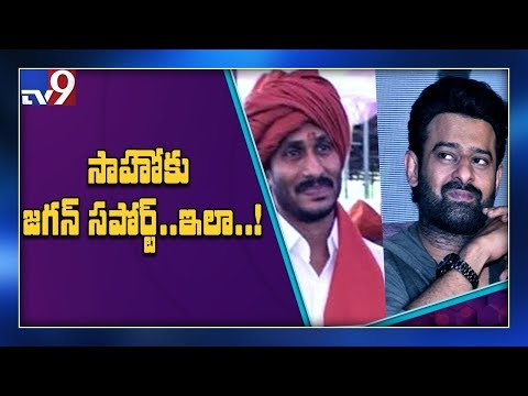 Ticket rates hiked for Saaho..! - TV9 Mp3