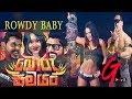 බොරු සමයං   Boru Samayan   Rowdy Baby  Srilankan Version By Mangus
