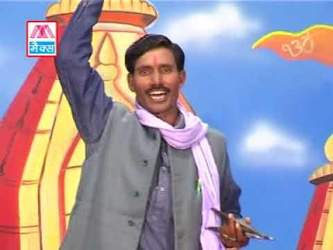 Aayal Siya Ram Janak Pur Bagiya Main Bhojpuri Nirgun He Panchi Jaibu Pokkhanve Jhari By Ram Preet