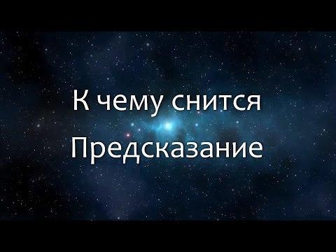 Сонник Юноны - 40 сонников, гороскоп 2017, гороскопы, гадания