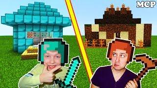 Нуб Против Про В Майнкрафт | Про Построил Дом Из Алмазов | Троллинг Нубика Minecraft Матвей Котофей