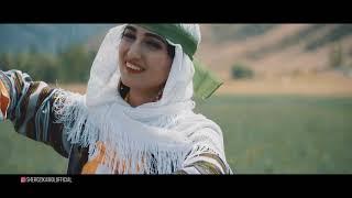 ПРЕМЬЕРА! Шерози Камол - Чехраи хандунат (Зарафшони) 4К