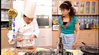 阿基師59元出好菜_滑蛋牛肉料理食譜