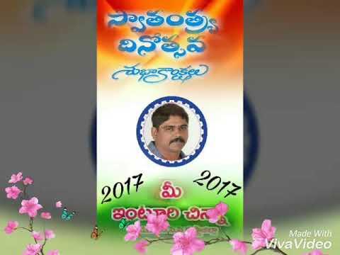 Happy independence day ( inturi Chinna Anna)