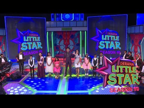Derana Little Star 10 - 12-10-2019