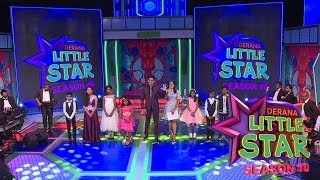 Little Star Season 10 | Singing  (12-10-2019 ) Thumbnail