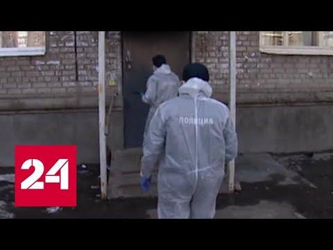 В Самарской области планируют увеличить объем тестирования на коронавирус - Россия 24