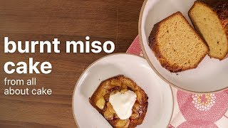 CHRISTINA TOSI chose this recipe | Burnt Miso Cake